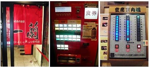日本Day57|一蘭拉麵初體驗,一個人也能吃得很開心