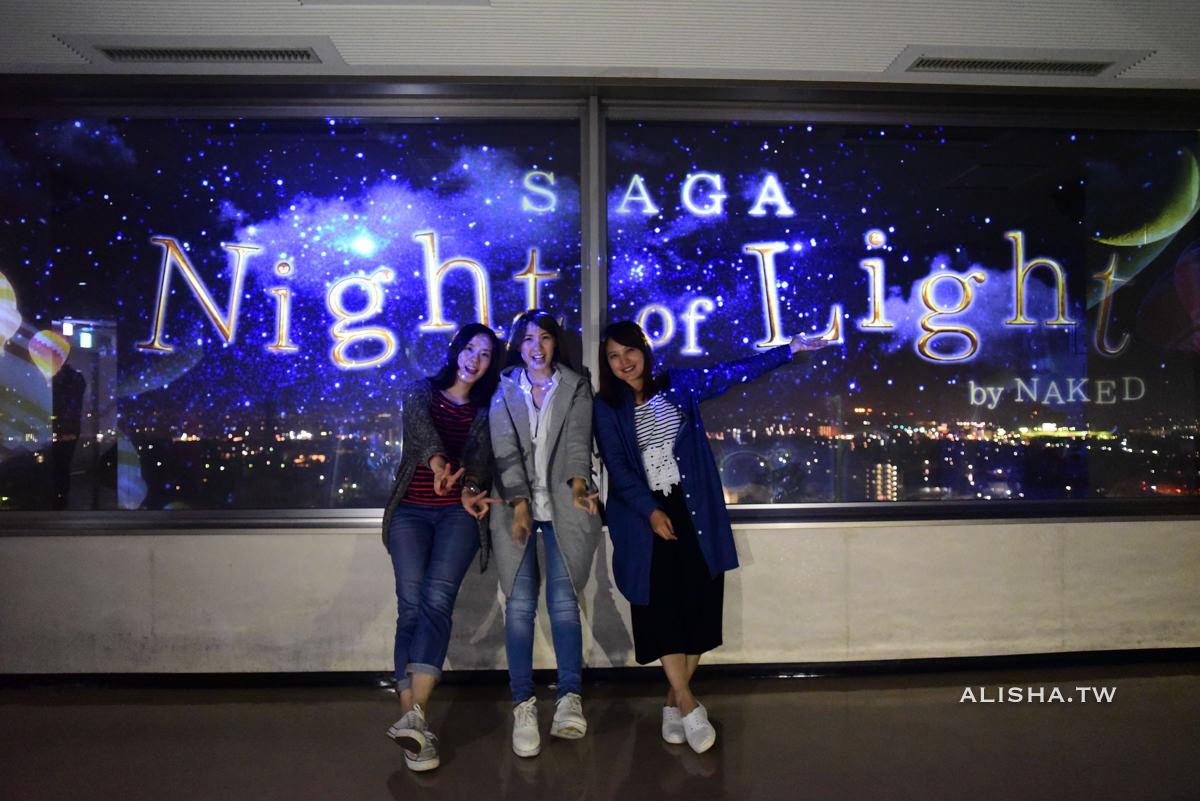 『隱藏版免費秀』佐賀縣廳展望台 立體投影燈光雕秀SAGA Night of Light