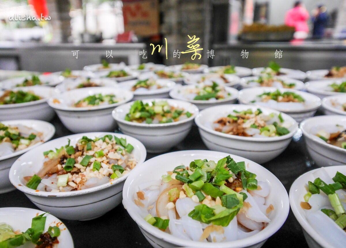 四川|成都川菜博物館 一座可以吃的博物館